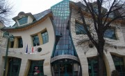Unusual Buildings and Houses (part 2)