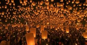 00-Sky Lantern Festival - Taiwan