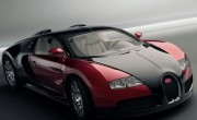 Top 10 Most Expensive Cars for 2012